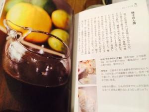 柚子ポン酢1