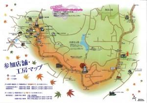 鎌倉山フェスティバル2014秋2